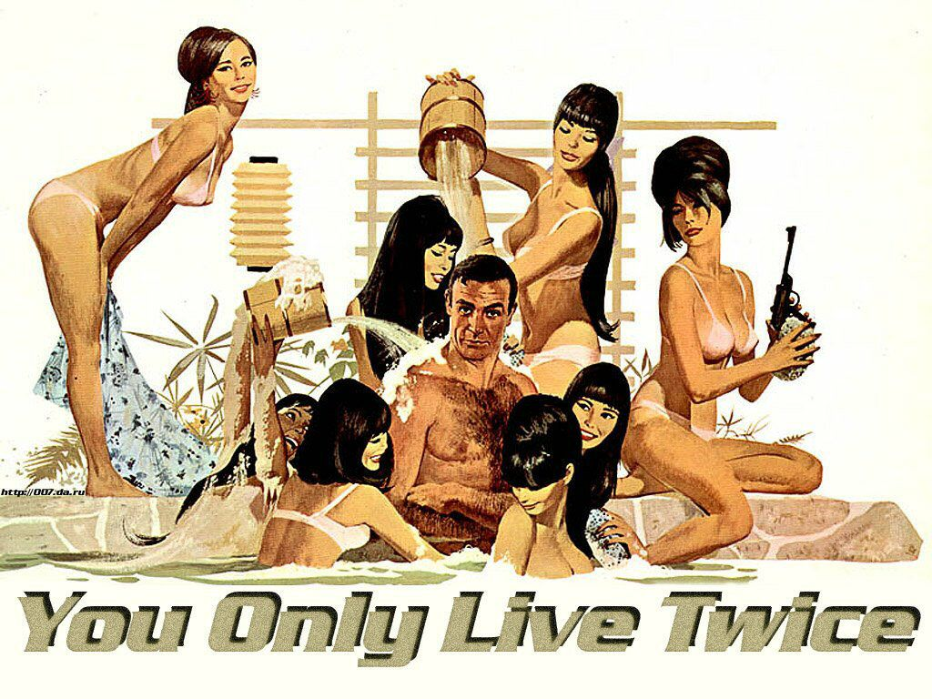 Bondcast 2.0 - 05 - You Only Live Twice (1967)